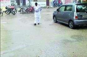 20 मिनट शहर में हुई झमाझम बारिश,बने बाढ़ जैसे हालत
