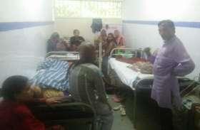 अस्पताल प्रबंधन ने दो दिनों से महिला मरीजों को नहीं चढ़ाया खून!