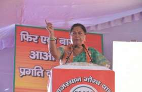 सीएम राजे @ झुंझुनूं : देखें गौरव यात्रा की तस्वीरें