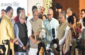 राजधानी में आयुष्मान भारत-प्रधानमंत्री जन आरोग्य योजना का हुआ शुभारम्भ
