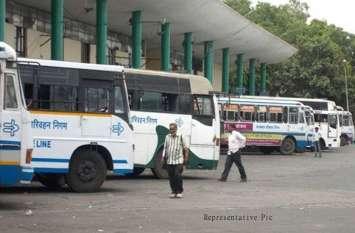 राजस्थान : रोडवेज की हड़ताल जारी, यात्री बे 'बस'