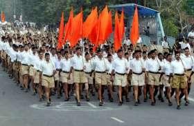 RSS के खिलाफ आपत्तिजनक वीडियो शेयर करने वाले संघ के पूर्व पदाधिकारी के खिलाफ कठोर कार्रवाई