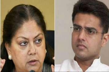जोधपुर पहुंचे कई नेता, पायलट और राजे भी ने भी गहलोत परिवार को बंधाया ढांढस