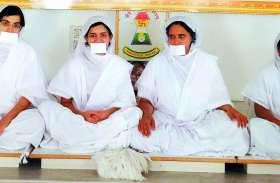 भारत ऋषि मुनि और संतों की भूमि