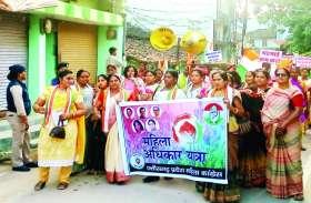 महिलाओं पर बढ़ते अत्याचार के खिलाफ कांग्रेस का जंगी प्रदर्शन, कहा - शराब बेचने से फुर्सत नहीं