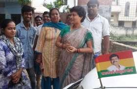 सपा को बड़ा झटका, अखिलेश सरकार में राज्यमंत्री रही इस कद्दावर महिला नेता ने छोड़ी पार्टी, थामा सेक्युलर मोर्चा का दामन
