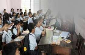 चेकिंग के लिए स्कूल पहुंचे बीएसए, टीचरों की जगह पढ़ाते हुए मिले ये लोग, हुई बड़ी कार्रवाई