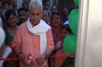गाजीपुर में रेल राज्यमंत्री ने की आयुष्मान योजना की शुरुआत, 1 लाख 86 हजार परिवारों को मिलेगा लाभ