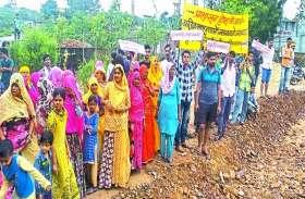 अतिक्रमण के विरोध में रैली निकाली