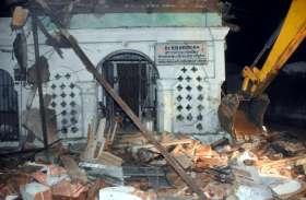 इस ऐतिहासिक भवन से है गांधी का कनेक्शन, बीती रात भरभराकर गिरा