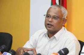 मालदीव चुनाव: यामीन को भारतीय समर्थक उम्मीदवार ने हराया, राजनीतिक अस्थिरता खत्म होने के संकेत