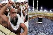 मक्का में दिखता है शैतान, लोग इस वजह से पत्थर मारकर सिखाते हैं ऐसा सबक