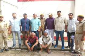 पंजाब से बिहार भेजी जा रही शराब की बड़ी खेप जब्त, दो तस्कर गिरफ्तार