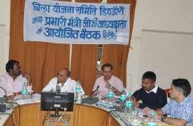 जिले के पर्यटन क्षेत्रों को किया जाएगा विकसित