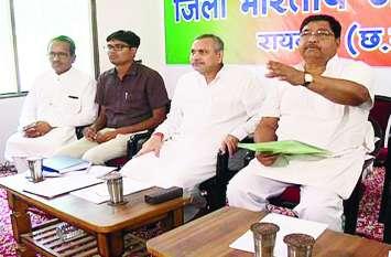CG Assembly Elections :  एक ओर सौदान सिंह ने कार्यकर्ताओं को बताया जीतने का मंत्र, दूसरी ओर उमेश की माता ने संभाली कमान
