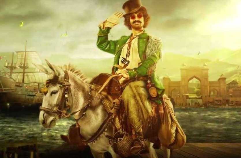 Thugs of Hindostan Poster: आमिर खान बने 'फिरंगी मल्लाह', शेयर किया अपना पहला लुक
