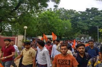 रैगिंग की घटना के विरोध में एचएल कॉलेज पर एबीवीपी का प्रदर्शन