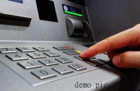 ई-मित्रा में लगा एटीएम लूटने का प्रयास