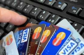 ATM कार्ड से होता है 10 लाख का फायदा, जानिए इससे जुड़ी सारी बातें