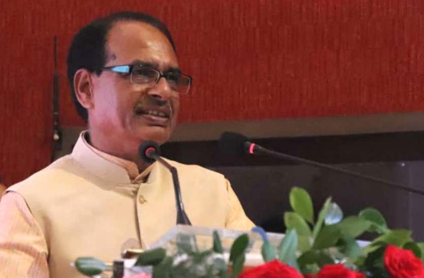मुख्यमंत्री शिवराज बोले: राहुल बाबा ने आंख मारकर फिर गलती कर दी