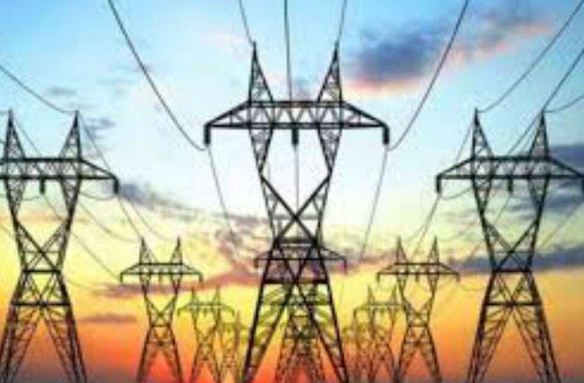 बिजली बिल की नई दरें बनी पहेली