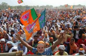 MP election 2018: भोपाल में भाजपा का महाकुंभ, यहां दिखी मोदी मैजिक की झलक