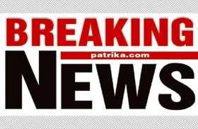 BREAKING: रोड एक्सिडेंट में कुचलकर बाइक सवार सिपाही की मौत