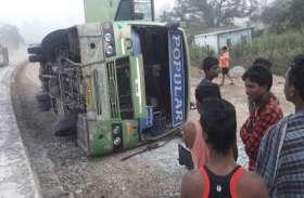 Breaking : मड़ई रेस्ट हाउस के पास यात्री बस पलटी, एक की मौत, दर्जनों यात्री घायल