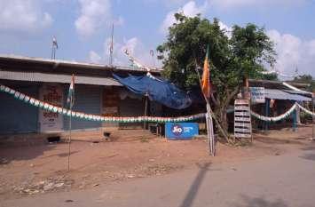 नंदेली में मुख्यमंत्री के आगमन का लोगों ने दुकान बंद कर जताया विरोध