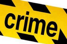 आपसी विवाद में चली गोली, पिता-पुत्र जख्मी, जिले की क्राइम की अन्य खबरें