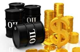 4 साल के उच्चतम स्तर पर पहुंचा कच्चे तेल का भाव, 100 रुपए लीटर पेट्रोल खरीदने के लिए हो जाइए तैयार