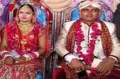 'अपनी मर्जी से जा रही हूं' और वीडियो वायरल कर फांसी के फंदे पर झूली विवाहिता