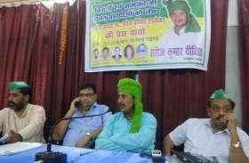 सरकार किसानों की आय दोगुनी करने की खोखली बयानबाजी कर रही है: दीक्षित