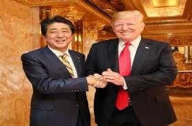 अमरीकाः रात्रिभोज पर जापानी प्रधानमंत्री से मिले डोनाल्ड ट्रंप, कोरियाई प्रायद्वीप में परमाणु निरस्त्रीकरण के मुद्दे पर हुई चर्चा