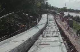 पश्चिम बंगाल : दक्षिण 24 परगना में और निर्माणाधिन पुल ढहा, कोई घायल नहीं