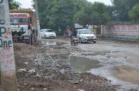 खुशखबरी : आज से सुधरेगी अलवर शहर की हालत, रोज सफाई की रिकार्डिंग जाएगी जयपुर, अधिकारियों ने मांगा 7 दिन का समय