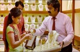 सोना 100 रुपए चमका, चांदी 50 रुपए फिसली