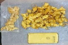 डीआरआई की टीम ने पकड़ा सत्तर लाख का सोना