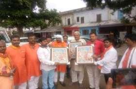 केबिनेट मंत्री व एसआर कॉलेज के चेयरमैन ने अयोध्या यात्रा को दिखाई हरी झंडी, हर वर्ग में होगी भाईचारे की स्थापना