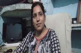 अनुप्रिया अवस्थी ने राजस्थान पत्रिका की बिटिया @work मुहिम को प्रेरणादायक बताया