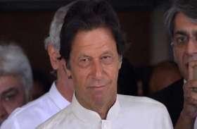 पाक सुप्रीम कोर्ट में इमरान खान से संंबंधित याचिका खारिज,  की गई थी अयोग्य करार देने की मांग
