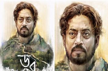 बांग्लादेश ने इरफान की जिस फिल्म को कभी कर दिया था बैन, उसी को भेजा अब आॅस्कर में