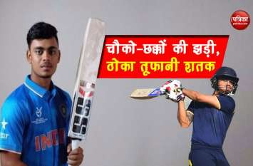 Vijay Hazare Tropy: ईशान किशन की ताबड़तोड़ बल्लेबाजी, तूफानी शतक लगाते हुए झारखंड को दिलाई जीत