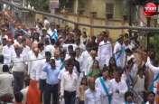 Video : बांसवाड़ा : भगवान अनंतनाथ की निकाली भव्य शोभायात्रा, गेर नृत्य पर झूमें जैन समाजजन
