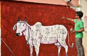 युवाओं की संस्था ''होप'' के साथियों की कलाकृति ने सजा दीं ऐतिहासक गांव रामेश्वर की दीवारें, देखें तस्वीरों में...