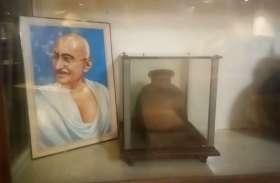 पत्रिका स्पेशल: गांधी जी की आस्थियां यमुना में प्रवाहित करने के बाद यहां रखा गया था अस्थि कलश
