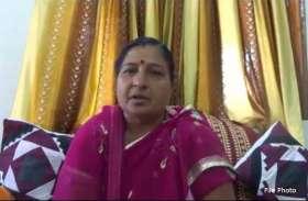 बांसवाड़ा नगर परिषद सभापति को धमकी देने और अपमानित करने पर तीन युवक नामजद, खस्ताहाल सडक़ को लेकर कर रहे थे विरोध
