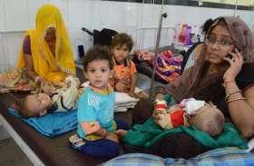 photo मौसमी बीमारियों से जनाना अस्पताल में शिशु वार्ड में मेले सा माहौल एक पलंग पर तीन बच्चे.... देखे फोटो