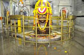 शिवना ने पखारे भगवान पशुपतिनाथ के चरण