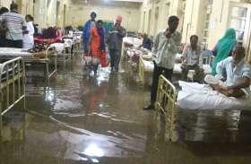 ड्रेनेज सिस्टम सही नहीं के कारण वार्डों में पहुंचा बारिश का गंदा पानी